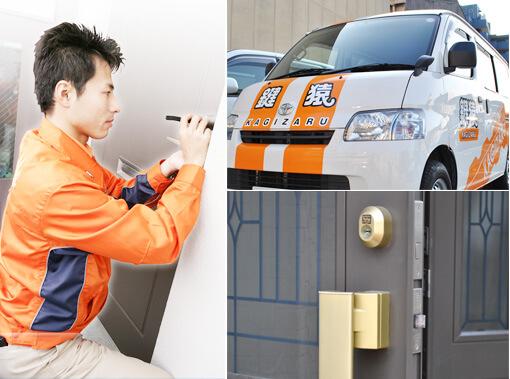 朝霞市の鍵屋が出張費無料で鍵のトラブルを解決いたします!